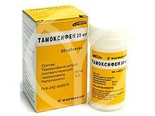 Тамоксифен — новый превентивный метод борьбы с раком груди