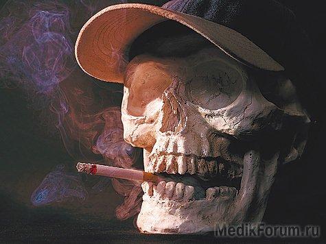 Пока рак не свистнет, мужик курить не бросит…
