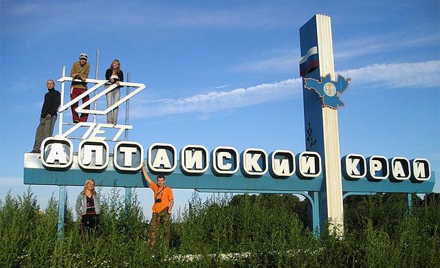 Доступность онкологической службы жителям Алтайского края будет повышена