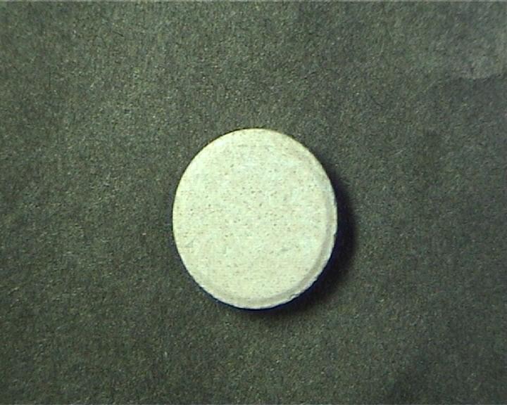 Одна таблетка — против рака и ВИЧ