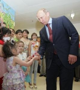 Путин принял участие в церемонии завершения строительства центра детской гематологии, иммунологии и онкологии