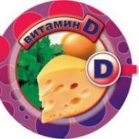 Витамин D спасет от рака