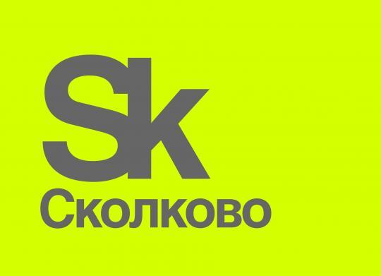 «ОнкоМакс» получил от «Сколково» грант на 30 млн. рублей