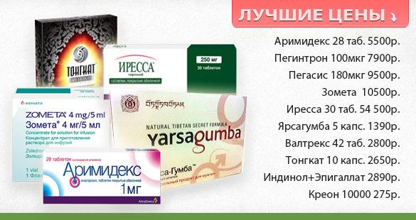 Заказ лекарств через интернет – это экономия вашего времени и денег