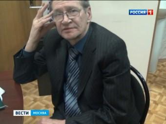 Задержанному за взятку замдиректора онкологического института предъявили обвинение