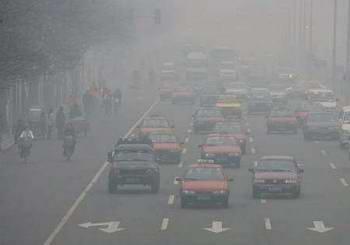 Загрязнение воздуха и дыхание