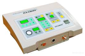 Лазерный терапевтический аппарат Лазмик и его основные особенности