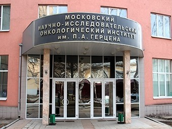Дело о мошенничестве в онкоцентре передано в суд