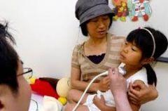 Японцам угрожает рак щитовидки