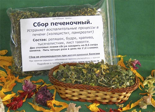 Полезные травы: лечим печень