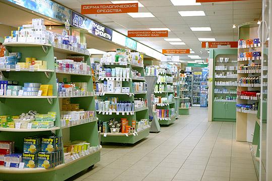 Как найти недорогую аптеку