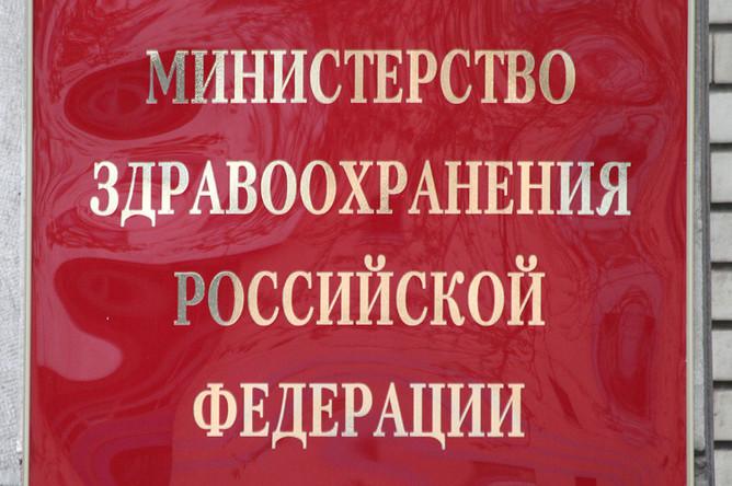 Путин поручит Минздраву проработать проект дистанционной диагностики онкологических заболеваний