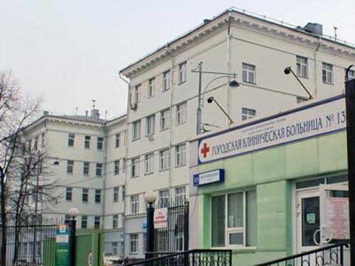Болевшая раком женщина покончила с собой в московской больнице