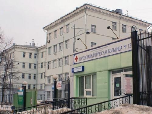Служебная проверка после самоубийства онкобольной в ГКБ №13 не выявила нарушений