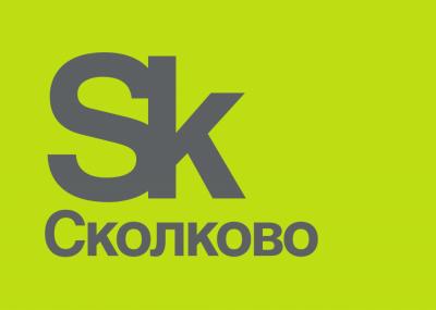 Фонд «Сколково» договорился о сотрудничестве с Евразийской федерацией онкологии