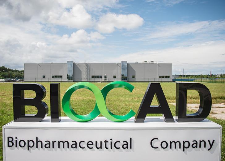 Компания BIOCAD начала поставки российского ритуксимаба во Вьетнам
