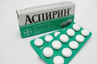 Прием аспирина после 40 лет может снизить риск развития рака