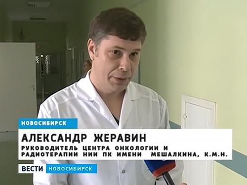 В Новосибирске онкобольной девочке сделали уникальную операцию