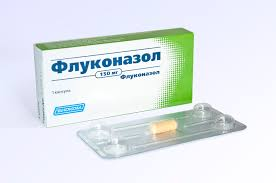 Флуконазол: лучшее средство от грибка