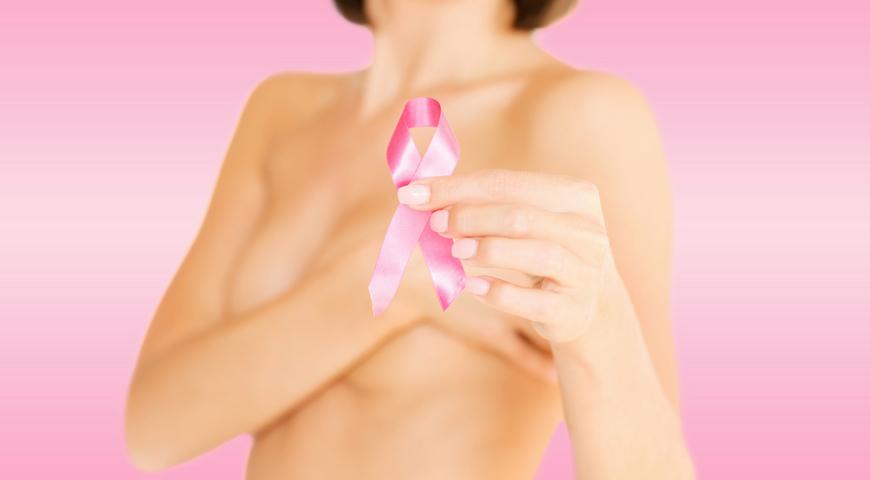 Борьба с онкологией груди
