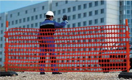 Средства защиты на строительной площадке