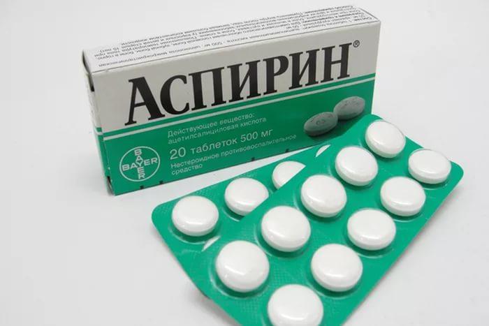 Прием аспирина снижает риск возникновения рака кожи