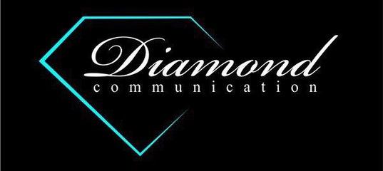 Трудоустройство в клубе «Diamond Communication»