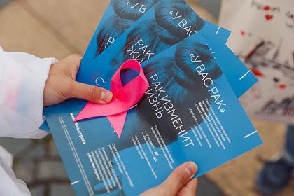 «Страна незаметно теряет тысячи жизней от женской онкологии»