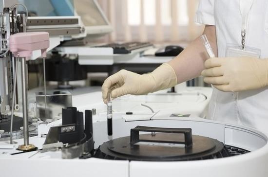 Учёные смогут «отключать» вызванную противораковым лекарством боль
