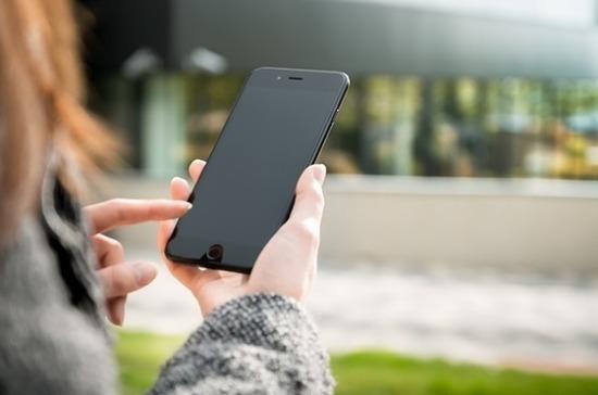 Учёные: мобильные телефоны повышают риск развития редкого рака