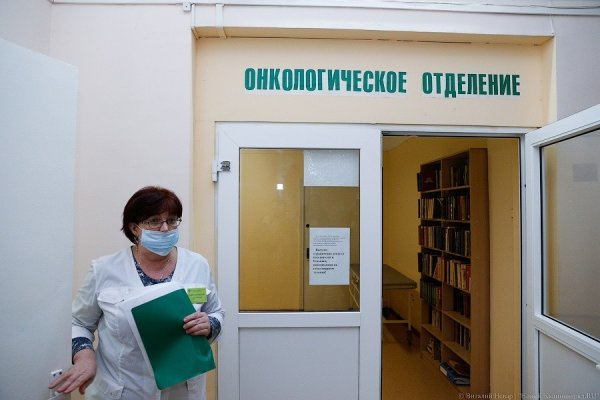 Путин предложил создать национальную программу по борьбе с раком