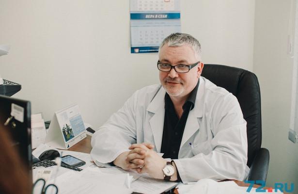 Тюменские онкологи опробуют радиоактивный метод лечения на первом пациенте: рассказываем про новую технологию
