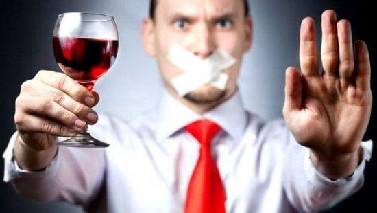 Эффективная помощь лечения наркомании и алкоголизма