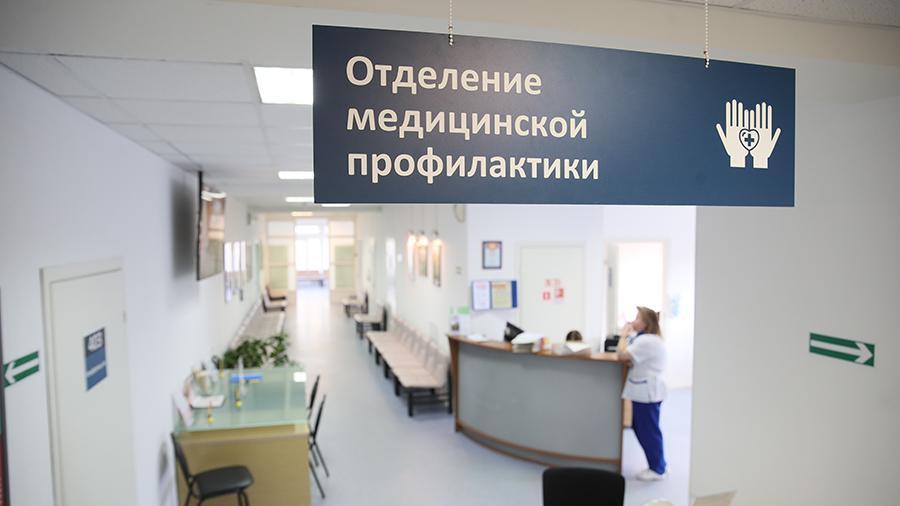 В России появился новый порядок контроля за лечением онкобольных