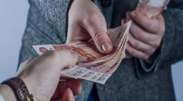Где взять деньги в долг под проценты