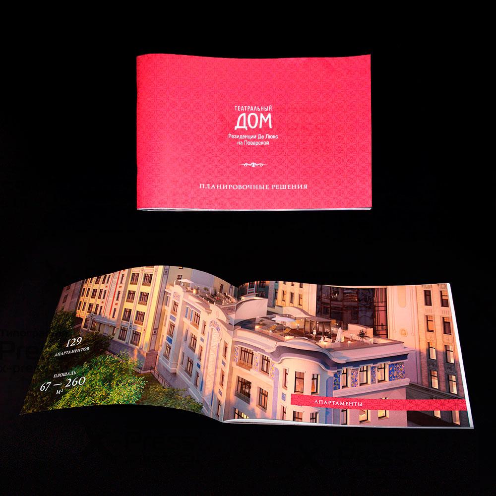 Печать брошюр в X-Press: выбор для успешного бизнеса!