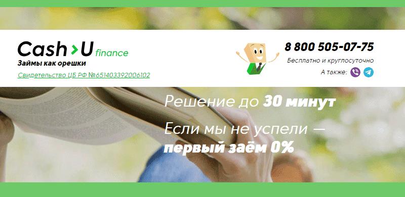 Быстрое получение денег без процента