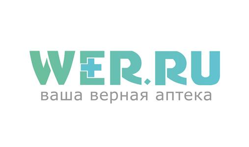 Проверенная временем интернет-аптека WER.RU