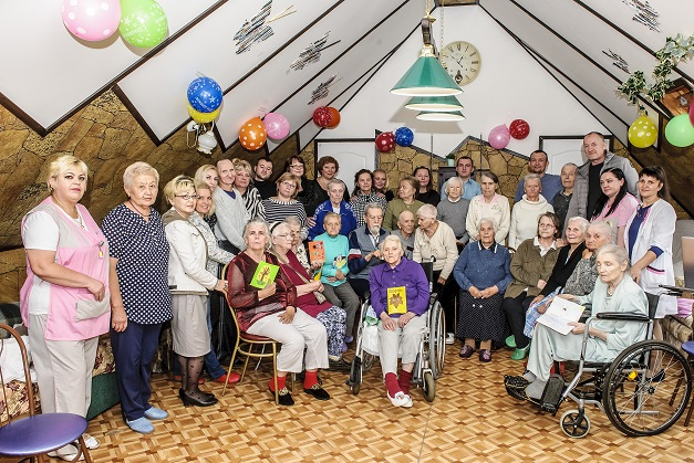Комфортное проживание для пожилых людей
