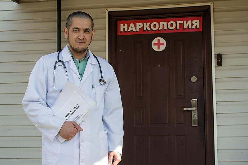 Платные наркологические клиники Москвы — найти лучшую