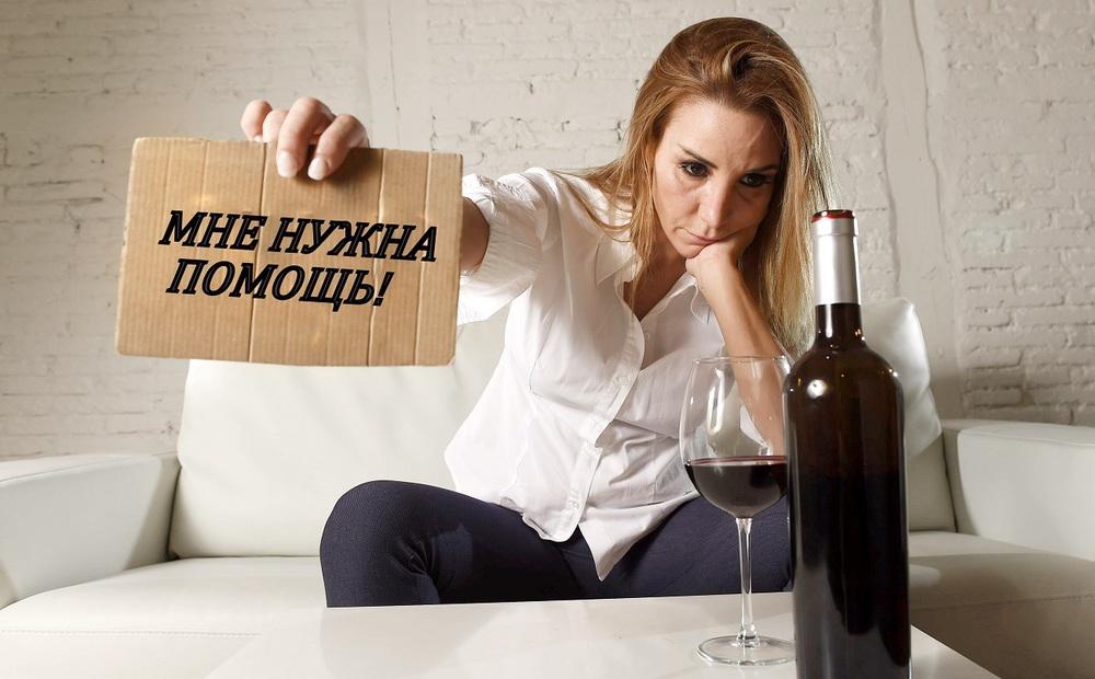 Восстановление после хронического алкоголизма