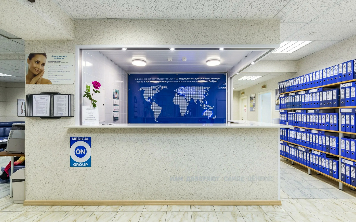 Medical On Group – клиника дерматологии